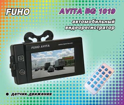 Автомобильный видеорегистратор FUHO AVITA BG 1019